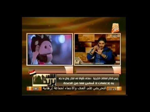أحمد سبايدر يفك شفرة اعلان فودافون ( أبلة فاهيتا وشريحة المرحوم )