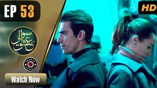 Sawal e Ishq | Episode 53 | Turkish Drama | Ibrahim Çelikkol | Birce Akalay