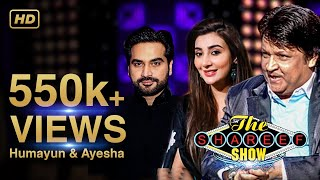 The Shareef Show (Humayun Saeed & Ayesha Khan)
