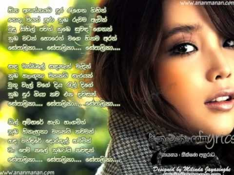 Sinhala Teledrama Theme Songs Free MP4 Video Download - 2