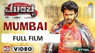 Mumbai (2018) | Full Hindi Dubbed Movie | Darling Krishna, Teju | South Dubbed Movies 2018