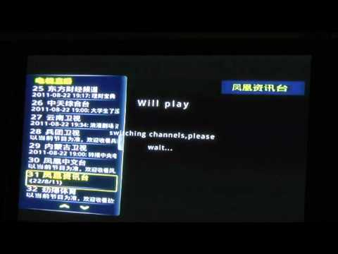 internet media player X6L real stream TV channels demo
