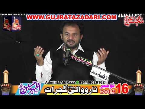 Zakir Ali Raza Khokhar | 16 Novermber 2019 | Narowali Gujrat || Raza Production