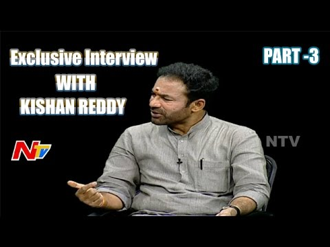 Kishan Reddy Exclusive Interview | Point Blank | Part 3 | NTV