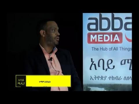Abay Media Special Program