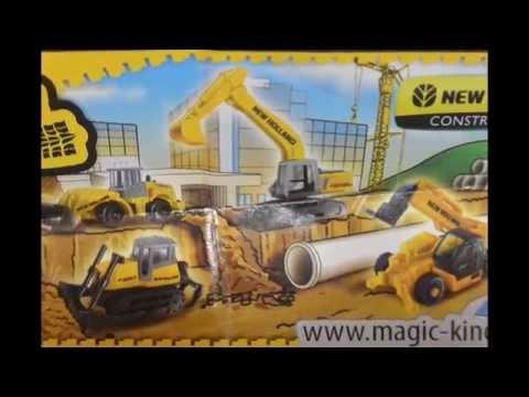 Excavator New Holland Construction NV096 Fiat Group KINDER Surprise Egg Toys