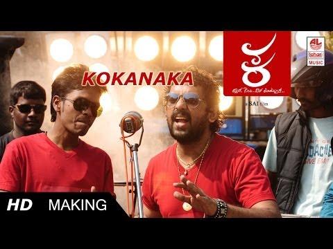 Latest Ka Kannada Movie Viedo Song | Kokanaka Song Making Hd video