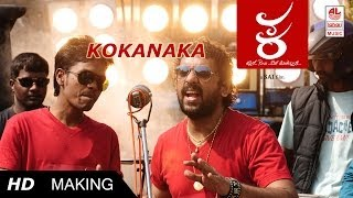 Latest KA Kannada Movie Viedo Song | Kokanaka Song Making HD