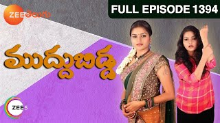 Muddu Bidda - Episode 1394 - August 19, 2014