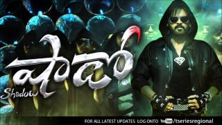 Shadow - Shadow Title Song (Telugu Movie Songs 2013) - Ft. Venkatesh Daggubati, Tapsee Pannu