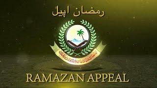Ramazan Appeal for Jamia Islamia Ishaatul Uloom, Akkalkuwa