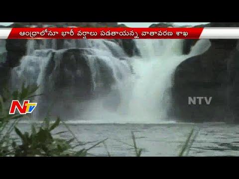Heavy Rains in Telangana | Farmers Happy With Rains | NTV
