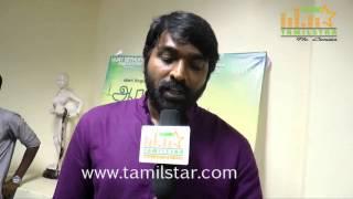 Vijay Sethupathi At Orange Mittai Movie Press Meet