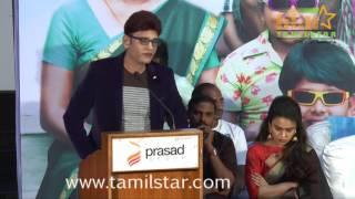 Kadikara Manithargal Movie Audio Launch Part 1