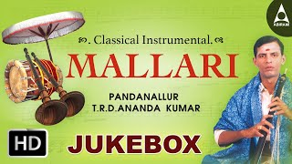 download lagu Mallari Jukebox - Songs Of Instrumental  - Devotional gratis