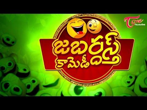 Jabardasth Comedy Scenes 08 || Hilarious Telugu Comedy Scenes Back to Back Photo Image Pic
