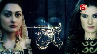 Pakistani Nagin Episode 29 Geo Kahani YouTube