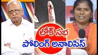 Analysis On 2nd Phase Lok Sabha Polling ||  IVR ANALYSIS
