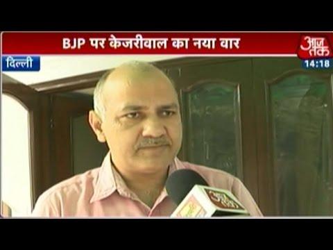 BJP is creating fake votes: AAP leader Manish Sisodia