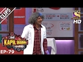 Dr. Mashoor Gulati  steals the show with the  'Kaabil' gang – The Kapil Sharma Show - 4th Feb 2017