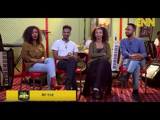 Entertaining Interview With members Of Jano Band - ENN Entertainment