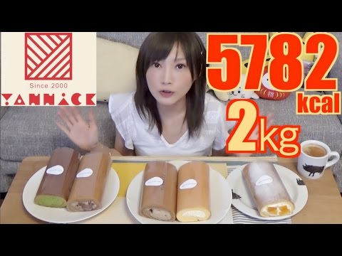 [MUKBANG] 5 Roll Cakes From Yannick's of Taiwan (plain, mango, chestnut, tapioca...etc) 2Kg 5782kcal