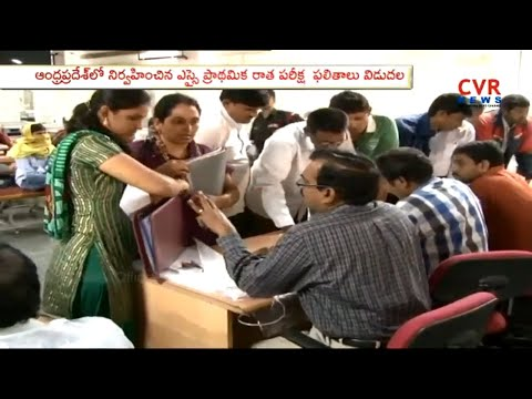 Andhra Pradesh Police SI Result 2018 Released | CVR News