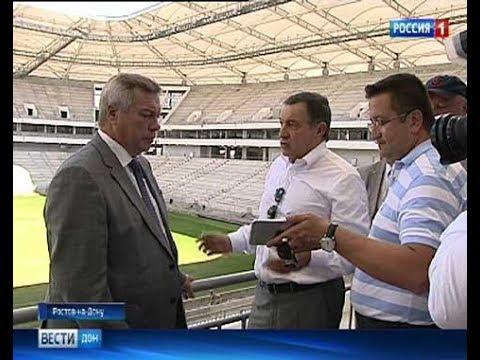 Василий Голубев проверил ход строительства стадиона «Ростов-Арена»