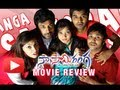 Naa Sami Ranga Movie Review - Dilip, Sai Kumar, Priyanka, Sri Teja, Ashish Vidyarthi [HD]