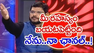 4 Years Relationship Between TDP and BJP Now What Happened? | #Sunrise Show