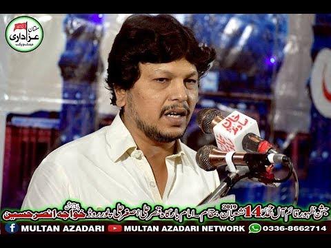 Zakir Qammar Akbar Anjum I 14 Shaban 2019 I New Qasiday I YadGar Jashan e Imam e Zamana a.s