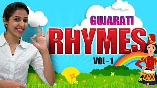 Gujarati Rhymes For Kids | Gujarati Action Songs Collection | Top 10 Gujarati Action Rhymes