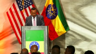 EBS TV PM Abiy Ahmed with political leaders live from Water Gate hotel, Washington DC.