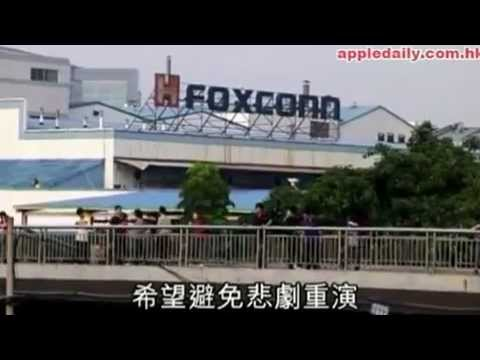 FoxConn Factory - HK report on Working Conditions & Suicide Jumps