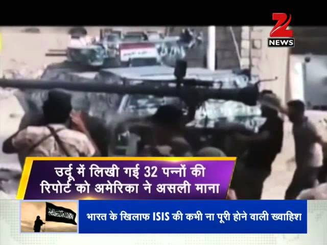 DNA: Analysis on ISIS preparing to attack India