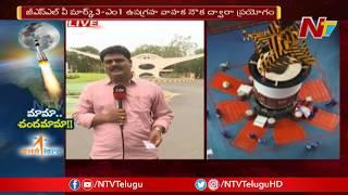 Countdown Begins for Historic Launch of Chandrayaan-2 from Sriharikota   NTV