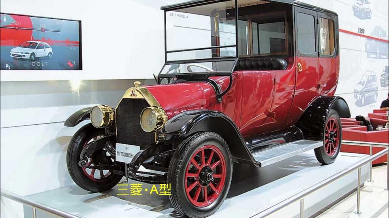 三菱・a型 Mitsubishi Type A Japan S First Mass Produced