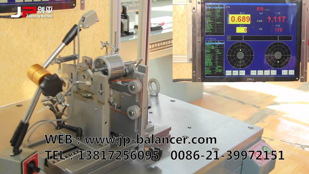 Jp Jianping Motor Rotor Balancing Machine Youtube