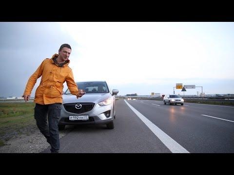 Тест Mazda CX-5 дизель 2.2