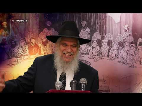 סיפורי צדיקים: רבי ששון מרדכי - הרב הרצל חודר HD