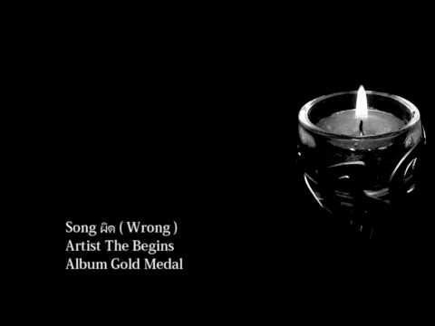  ( Wrong ) - The Begins