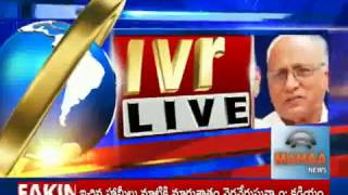 ఎన్నికల కోసం కాదు - MP Kavitha | Huge People At Warangal | TRS Pragati Nivedana Sabha| IVR Analysis