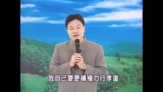 Đệ Tử Quy (Hạnh Phúc Nhân Sinh), tập 3 - Thái Lễ Húc