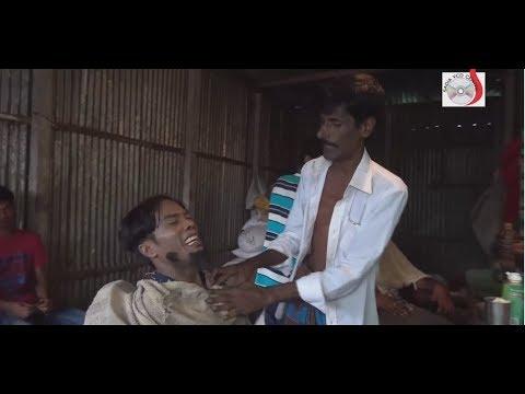 ডিজিটাল ভাদাইমা নাপিতের উপর বাটপারি   Napiter Opore Batpari   Sadia VCD thumbnail