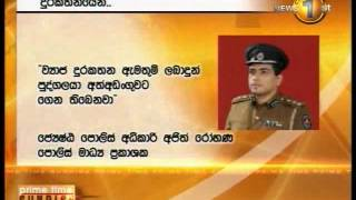 Newsfirst Prime time Sunrise Sirasa TV 6 15AM 29th July 2014