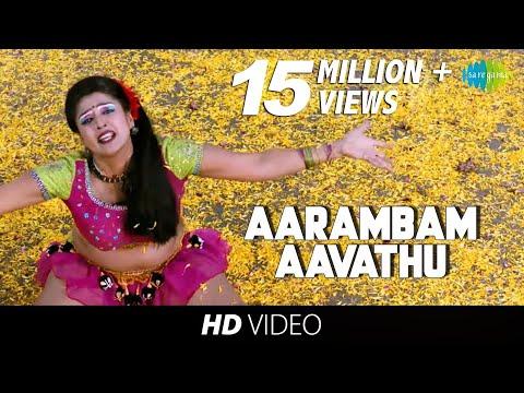 Thaarai Thappattai - Aarambam Aavadhu   Full Song in HD    Ilaiyaraaja   Bala   M. Sasikumar