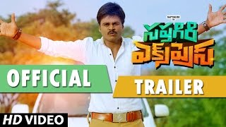 Sapthagiri Express Movie Review and Ratings