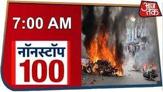 Bengal में हिंसा का बोल बाला, Amit Shah के रोड शो के दौरान भड़की हिंसा  | Nonstop 100