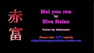 Vídeo 16 de Elva Hsiao