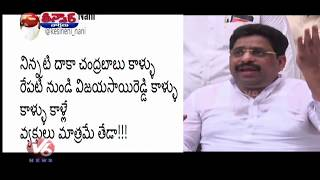 AP TDP MP Kesineni Nani And MLC, Personal Fight In Twitter As Stage | Teenmaar News